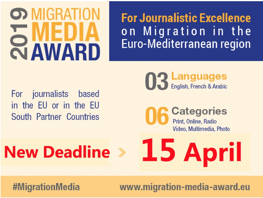 Call for Candidates: Migration Media Award 2019
